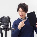 カメラバッグを担いでいる人は地域密着のマイナーなコンテストがお好き!?